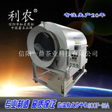 6CCG-90A bottle type fried dryer